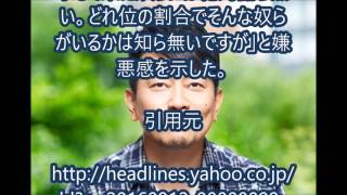 雨上がり決死隊の宮迫博之(46)が、モデルガンを構えて撮った写真を...