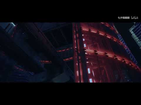 Fanmade Cyberpunk Video for ChongQing, with BladeRunner2049's OST