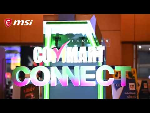 MSI Commart Connect 2019