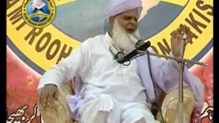 Hazrat Moosa A S Ka Jannat Mai Parosi By Hazrat MAHBOOB SAEEN  (D.B.A)