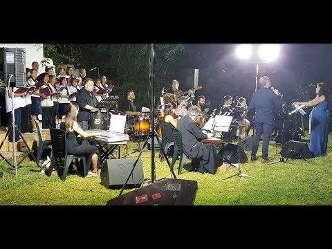 «Σεργιάνι με τις νότες» από τη Χορωδία της Ευαγγελίστριας (3)