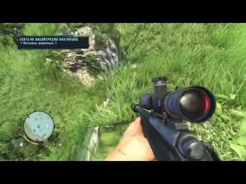 Прохождение игры Far Cry 3. Путь охотника 9. Охота со снайперской винтовкой 5 оленей.