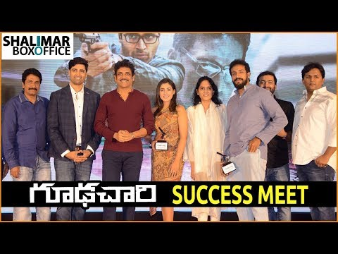 Goodachari Movie Success Meet || Adivi Sesh, Madhu Shalini,Nagarjuna || Shalimar Film Express