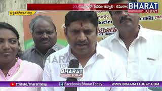 CM Chandrababu Is Unfair To The Two Godavari Districts - Purighalla Raghuram | Bharat Today
