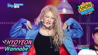 [Comeback Stage] HYOYEON - Wannabe, 효연 - 워너비 Show Music core 20170603 - Stafaband