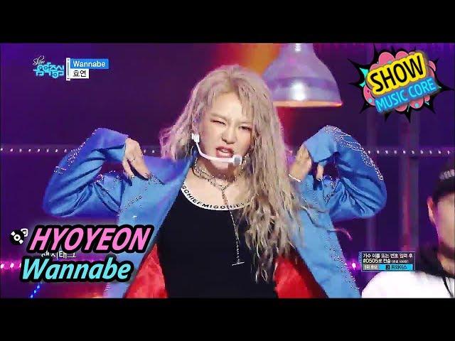 [Comeback Stage] HYOYEON - Wannabe, 효연 - 워너비 Show Music core 20170603