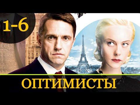 Русские мелодрамы 2018 новинки кино онлайн