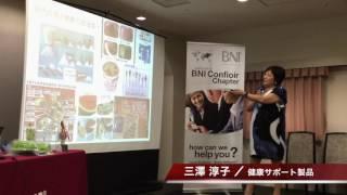 【健康サポート製品】三澤淳子さんメインプレゼンテーションです。 日時...