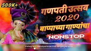 New Ganpati Nonstop   Ganpati Song 2021   Ganesha Dj song   Ganpati dj song 2020  ganesh ustav 2020