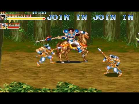 kakuge-yaro fighting game creator iso