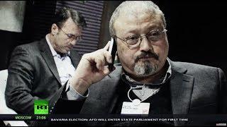 Khashoggi's disappearance: Trump says possible 'rogue killers', Saudi deny any involvement