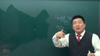 기능직 일반직전환 교육학개론 이웅T