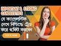 Important & Strong Forex Candlestick Tutorial  শুধুমাত্র Candle দেখে ট্রেড করুন Forex Bangla Video