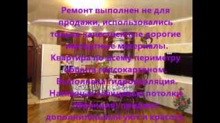 2-ка квартира в Ростове-на-Дону в СЖМ Королева 4(Королева - элитный дом. 17/19 кирпич. 2009 года постройки. застройщик Донстрой. общая площадь - 65 кв.м. цена 5000..., 2012-06-29T10:16:57.000Z)