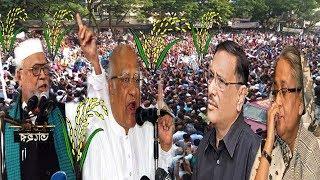 আপনারা ভোট কেন্দ্রে পাহারা দিন আওয়ামীলীগের ভরাডুবি হবে নিশ্চিত । bd politics news ।bangla viral news