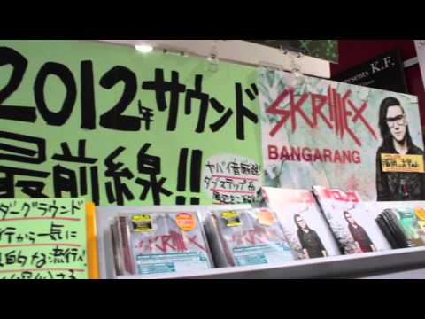 HIFI dot JP: Japan Music Industry documentary