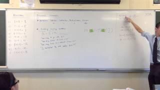 Dividing Integers: Positive & Negative Cases