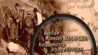 Псевдоним албанец 2006 трейлер