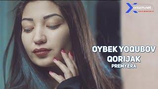 Oybek Yoqubov - Qorijak | Ойбек Ёкубов - Корижак