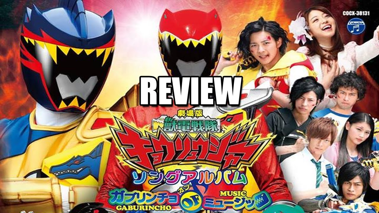 Power Rangers Dino Charge  Wikipedia