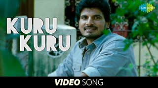 Vathikuchi | Kuru Kuru full song | Exclusive