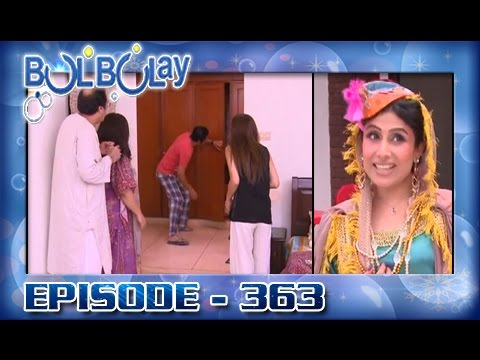 Bulbulay Ep 363 - ARY Digital Drama