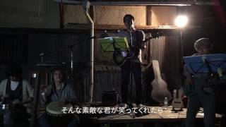 「チャームポイント」作詞・作曲:川口 裕 Live 2016.10.21(金) 富田林 ...