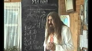 Disk 03   6  Наследие Предков История урок 2 1    Расселение Родов