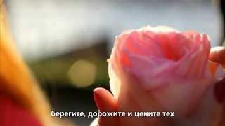 Очень грустная история любви и дружбы (Very sad story about love)