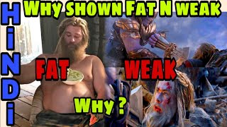 Why Thor was shown fat and weak in Avengers endgame| Thor new look in EndGame Hindi CAPTAIN HEMANT