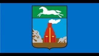 видео Работа в Барнауле, вакансии Барнаула, поиск работы в Барнауле