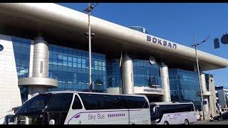 видео Skybus.kiev.ua - Трансфер Борисполь - Киев