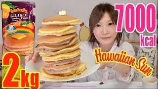 【MUKBANG】 10 Pancakes Using 5 Kinds Of Hawaiian Sun Pancake Mix [About 2Kg 7000kcal] [CC Available]