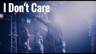 Cheeky Parade / I Don't Care