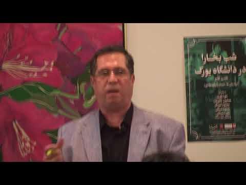 Bukhara Night at York, Part 2 - York University, Toronto, July 23, 2017