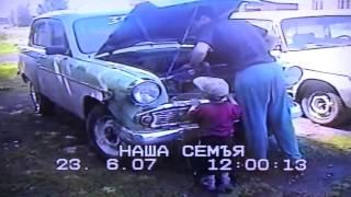 "Москвич 407 ""Зверь"""