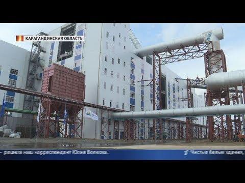 Экологичная металлургия: в Казахстане открыли уникальный завод