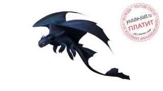 Нарисованные картинки как приручить дракона карандашои  Рисуем дракона легко(Как правильно нарисовать героев мультфильма Как приручить дракона. http://youtu.be/MZuddNDom90 Однако не все так прост..., 2014-09-04T03:32:36.000Z)