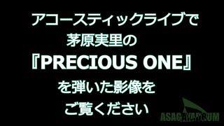 あさがやドラム https://asagaya-drum.com/ アコースティックライブ動画...