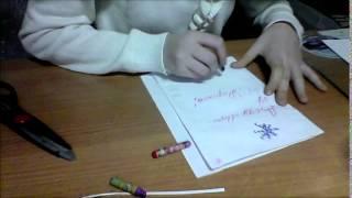 видео русский язык написать письмо деду морозу