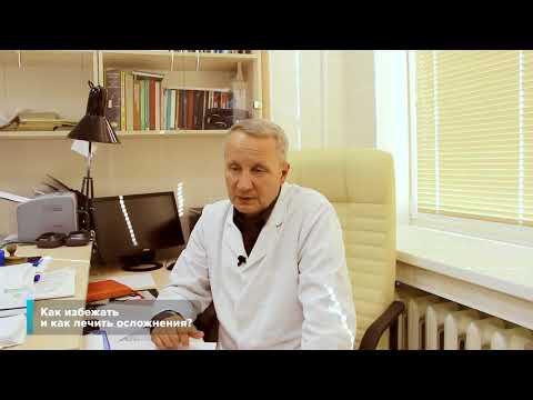 Рак простаты. Часть 3. Послеоперационное наблюдение и реабилитация