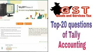 TOP-20 IMPORTANT QUESTION OF TALLY ( Accounting)