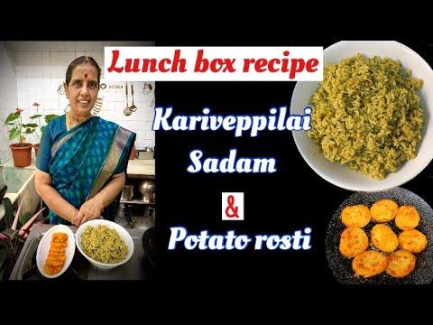 Kariveppilai Sadam & Potato Rosti By Revathy Shanmugam