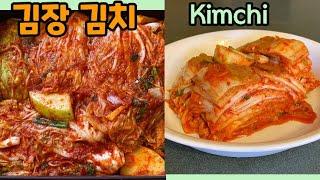 How to make 50lb Kimchi [김장김치…