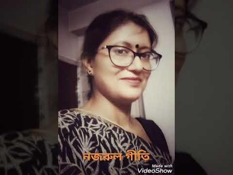 Download ।।  Arunokanti ke go jogi ।।Shyamali Chandra ।।Manomay Bhattacharya (inspired by )।।