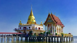Hong Thong Temple = Highly Recommended Thai Sea View Temple with the Pagoda on the Sea วัดหงษ์ทอง