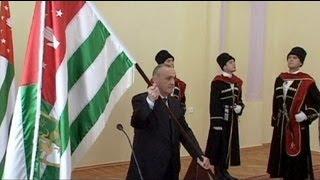 видео Как Абхазия вошла в состав России