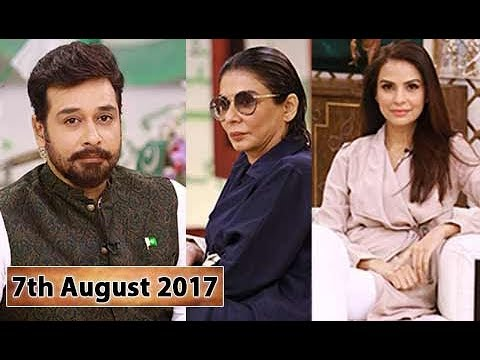 Salam Zindagi With Faysal Qureshi Guest: Fouzia Aman - 8th August 2017 - Ary Zindagi