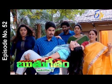Ruthugeetham (Ruthuragalu-2) | 1st December 2017  | Full Episode No 52 | ETV Telugu