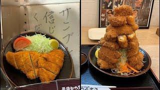 【大食い】サクサク5kg超!超大盛りカツ定食がウマすぎた!